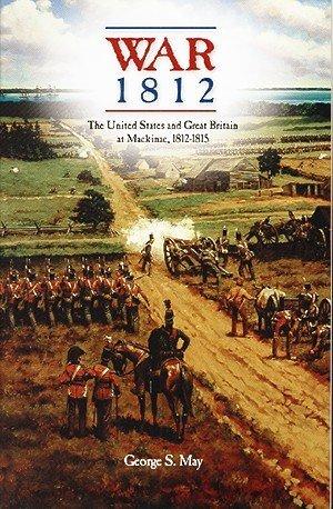 1812 картинки: